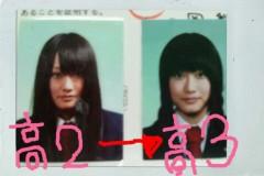 岡 梨紗子 公式ブログ/テストとか収録とか誕生日とか。 画像2