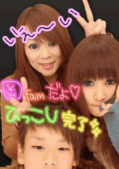 岡 梨紗子 公式ブログ/道明寺〜 画像3