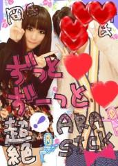 岡 梨紗子 公式ブログ/GANTZ 画像2