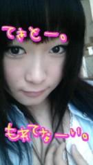 岡 梨紗子 公式ブログ/適当に適当に 画像2
