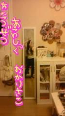 岡 梨紗子 公式ブログ/オカリーを探せ!! 画像3