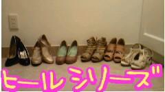岡 梨紗子 公式ブログ/ヒールを語る 画像1