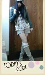 岡 梨紗子 公式ブログ/救援物資 画像1