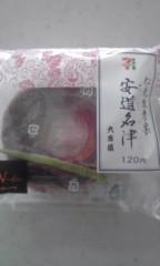 岡 梨紗子 公式ブログ/仁友堂のおやつ 画像2