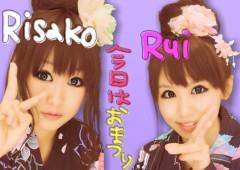 岡 梨紗子 公式ブログ/ただいまあ! 画像1