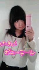 岡 梨紗子 公式ブログ/レトロ風Code 画像3