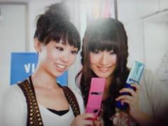 岡 梨紗子 公式ブログ/腰が痛い(+×+) 画像2