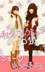 岡 梨紗子 公式ブログ/だいにだん! 画像2