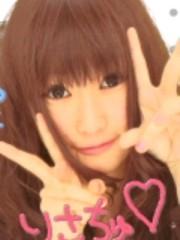 岡 梨紗子 公式ブログ/記録すとっぷ 画像1