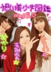 岡 梨紗子 公式ブログ/帰宅中 画像1