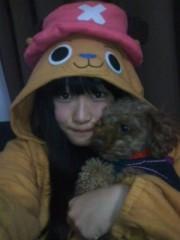 岡 梨紗子 公式ブログ/だはははは 画像3