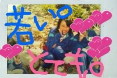 岡 梨紗子 公式ブログ/リク返その2★ 画像3