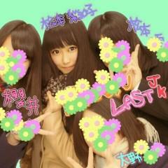岡 梨紗子 公式ブログ/3D☆大ちゃんやっ!!!! 画像2