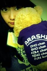 岡 梨紗子 公式ブログ/だっふぃー! 画像2