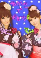 岡 梨紗子 公式ブログ/お風呂なう 画像2
