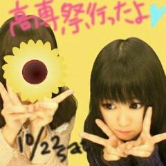 岡 梨紗子 公式ブログ/今日のまとめ。 画像3