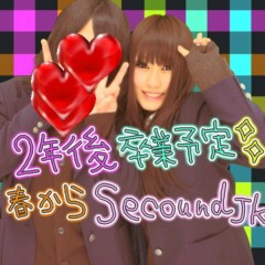 岡 梨紗子 公式ブログ/Second JK 画像1