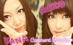 岡 梨紗子 公式ブログ/姉さん 画像1