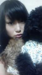 岡 梨紗子 公式ブログ/買ったじょ 画像3