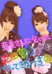 岡 梨紗子 公式ブログ/泣けてくりゅ 画像1