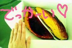 岡 梨紗子 公式ブログ/忙しくなるよ〜! 画像1