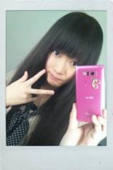 岡 梨紗子 公式ブログ/ご自宅に向かう! 画像2