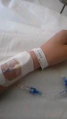 岡 梨紗子 公式ブログ/入院します 画像2