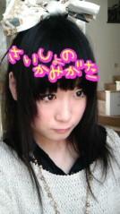 岡 梨紗子 公式ブログ/レトロ風Code 画像2