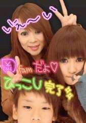 岡 梨紗子 公式ブログ/たあーっ 画像1