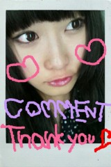 岡 梨紗子 公式ブログ/てれびおやこ! 画像1