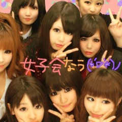 岡 梨紗子 公式ブログ/図鑑モデル女子会〜その2〜 画像1