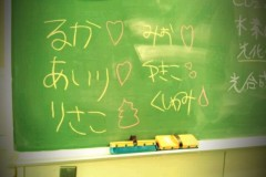 岡 梨紗子 公式ブログ/ここ2日間! 画像3