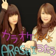 岡 梨紗子 公式ブログ/歌った 画像1