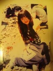岡 梨紗子 公式ブログ/遠足の写真 画像1