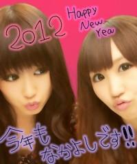 岡 梨紗子 公式ブログ/至福たーいむ!! 画像3