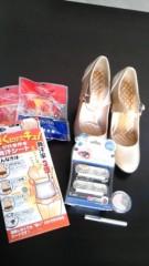 岡 梨紗子 公式ブログ/購入品up 画像1