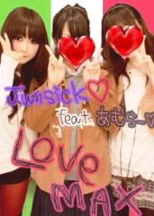 岡 梨紗子 公式ブログ/おいしかったあ 画像1