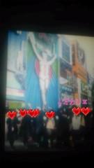 岡 梨紗子 公式ブログ/修学旅行写真そのさん 画像1