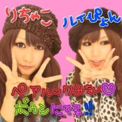 岡 梨紗子 公式ブログ/おはようござんぬ 画像3