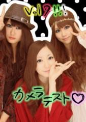 岡 梨紗子 公式ブログ/帰宅中 画像2