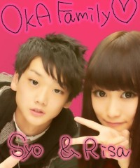 岡 梨紗子 公式ブログ/体調盲腸(´・ω・`) 画像1