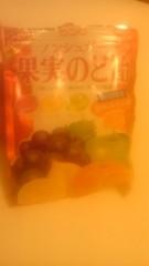 岡 梨紗子 公式ブログ/べくとる 画像2
