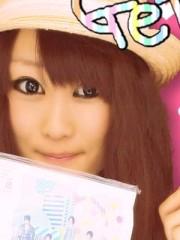 岡 梨紗子 公式ブログ/ゲットしたよ 画像2