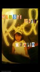 岡 梨紗子 公式ブログ/出てきたオカリン。 画像1
