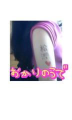 岡 梨紗子 公式ブログ/きょうのいちにち 画像2