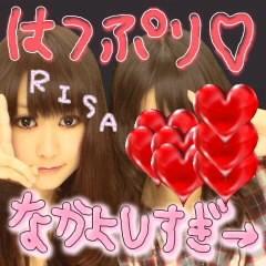 岡 梨紗子 公式ブログ/るんるるん 画像1