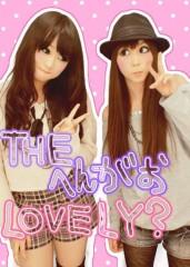 岡 梨紗子 公式ブログ/お菓子食い過ぎ 画像1