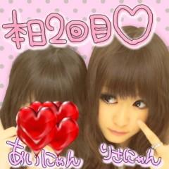 岡 梨紗子 公式ブログ/からおけ 画像3