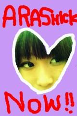 岡 梨紗子 公式ブログ/復活!! 画像2