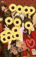 岡 梨紗子 公式ブログ/勉強する。 画像1